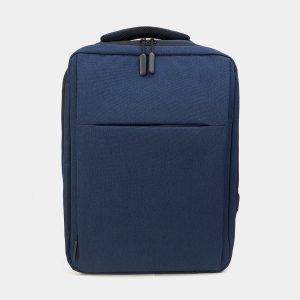 Вместительный синий рюкзак из пвх ATS-3274