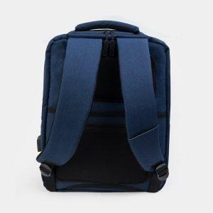 Вместительный синий рюкзак из пвх ATS-3274 213047