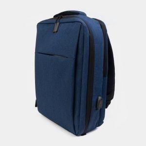 Вместительный синий рюкзак из пвх ATS-3274 213046