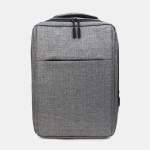 Стильный серый рюкзак из пвх ATS-3276