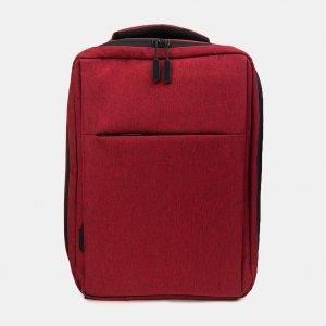 Кожаный бордовый рюкзак из пвх ATS-3277