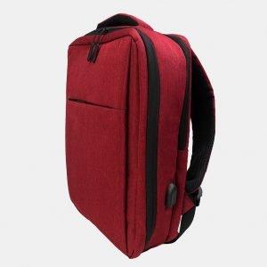 Кожаный бордовый рюкзак из пвх ATS-3277 213025