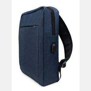 Функциональный синий рюкзак из пвх ATS-3278 213018