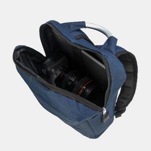 Функциональный синий рюкзак из пвх ATS-3278 213020