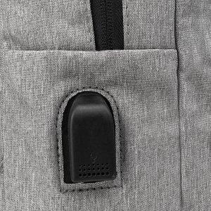 Неповторимый серый рюкзак из пвх ATS-3280 213007