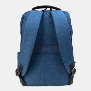 Деловой синий рюкзак из пвх ATS-3282 212991