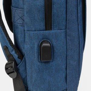 Деловой синий рюкзак из пвх ATS-3282 212993