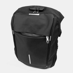 Модный черный рюкзак из пвх ATS-3283 212987