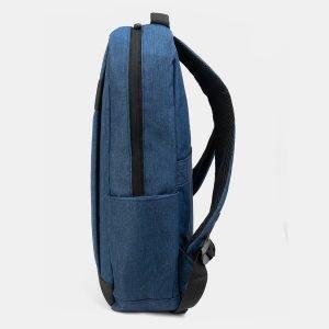 Деловой синий рюкзак из пвх ATS-3286 212964