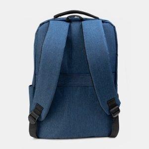 Деловой синий рюкзак из пвх ATS-3286 212963