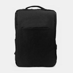 Солидный черный рюкзак из пвх ATS-3287