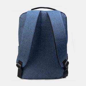 Удобный синий рюкзак из пвх ATS-3288 212949