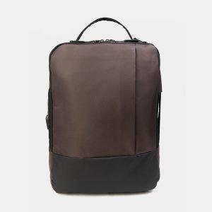 Деловой коричневый рюкзак из пвх ATS-3289