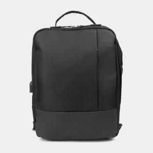 Вместительный черный рюкзак из пвх ATS-3290