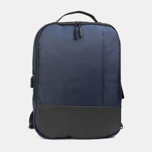 Неповторимый синий рюкзак из пвх ATS-3291