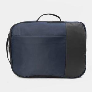 Неповторимый синий рюкзак из пвх ATS-3291 212929