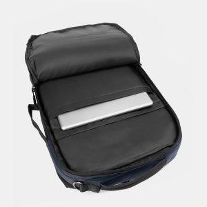Неповторимый синий рюкзак из пвх ATS-3291 212930