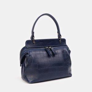 Модный синий женский клатч ATS-3560 212060