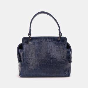 Модный синий женский клатч ATS-3560 212061