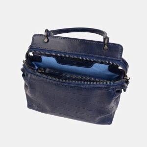 Модный синий женский клатч ATS-3560 212062