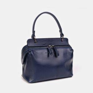 Уникальный синий женский клатч ATS-3559 212065
