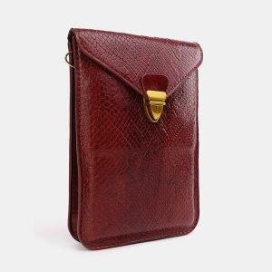 Неповторимый светло-коричневый женский клатч ATS-3728 211441