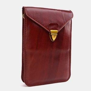 Стильный светло-коричневый женский клатч ATS-3726 211451