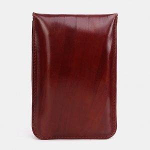 Стильный светло-коричневый женский клатч ATS-3726 211452