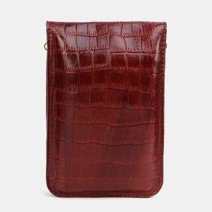 Функциональный светло-коричневый женский клатч ATS-3727 211447