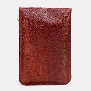 Деловой светло-коричневый женский клатч ATS-3725 211457