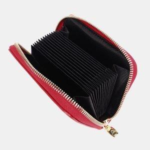 Модная красная визитница ATS-3735
