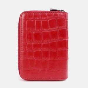 Модная красная визитница ATS-3739 211397