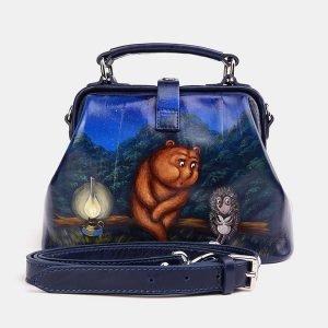 Деловая синяя сумка с росписью ATS-3740