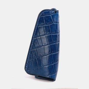 Солидная голубовато-синяя ключница ATS-3713 211496