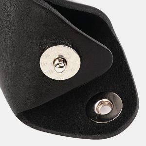 Солидная черная ключница ATS-3716 211483