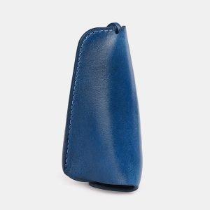 Уникальная голубовато-синяя ключница ATS-3717 211476