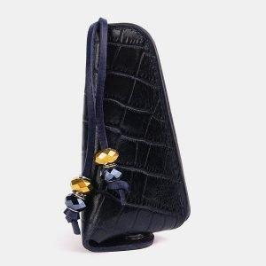 Уникальная синяя ключница ATS-3730