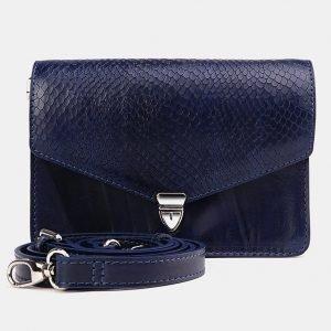 Вместительная синяя женская сумка на пояс ATS-3755