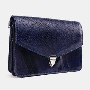 Удобная синяя женская сумка на пояс ATS-3755 211342
