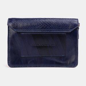 Удобная синяя женская сумка на пояс ATS-3755 211343