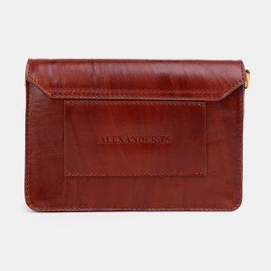 Деловая светло-коричневая женская сумка на пояс ATS-3777 211263