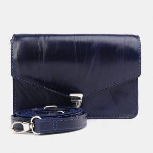 Удобная синяя женская сумка на пояс ATS-3778