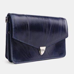 Удобная синяя женская сумка на пояс ATS-3778 211257