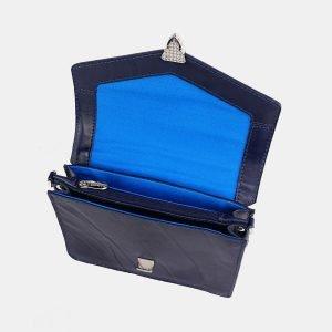 Удобная синяя женская сумка на пояс ATS-3778 211259