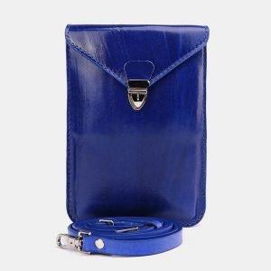 Стильный голубовато-синий женский клатч ATS-3789