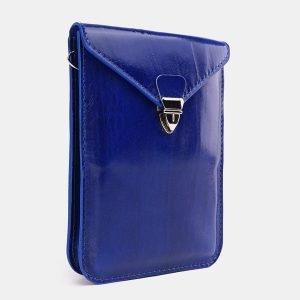 Стильный голубовато-синий женский клатч ATS-3789 211202