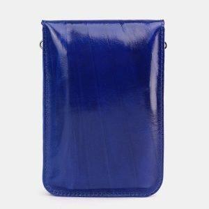Стильный голубовато-синий женский клатч ATS-3789 211203