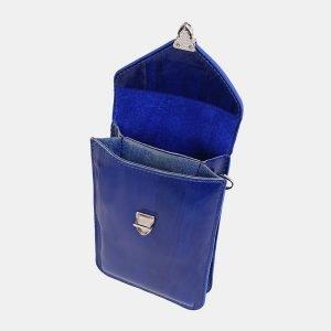 Стильный голубовато-синий женский клатч ATS-3789 211204
