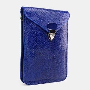 Неповторимый голубовато-синий женский клатч ATS-3790 211197