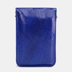 Неповторимый голубовато-синий женский клатч ATS-3790 211198